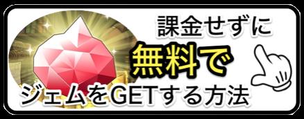 スクリーンショット 2016-01-06 17.49.24